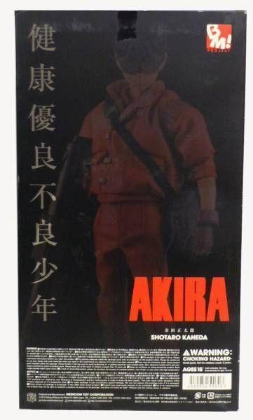Akira medicom bandai shotaro kaneda 1 6 scale 30cm p image 302520 grande