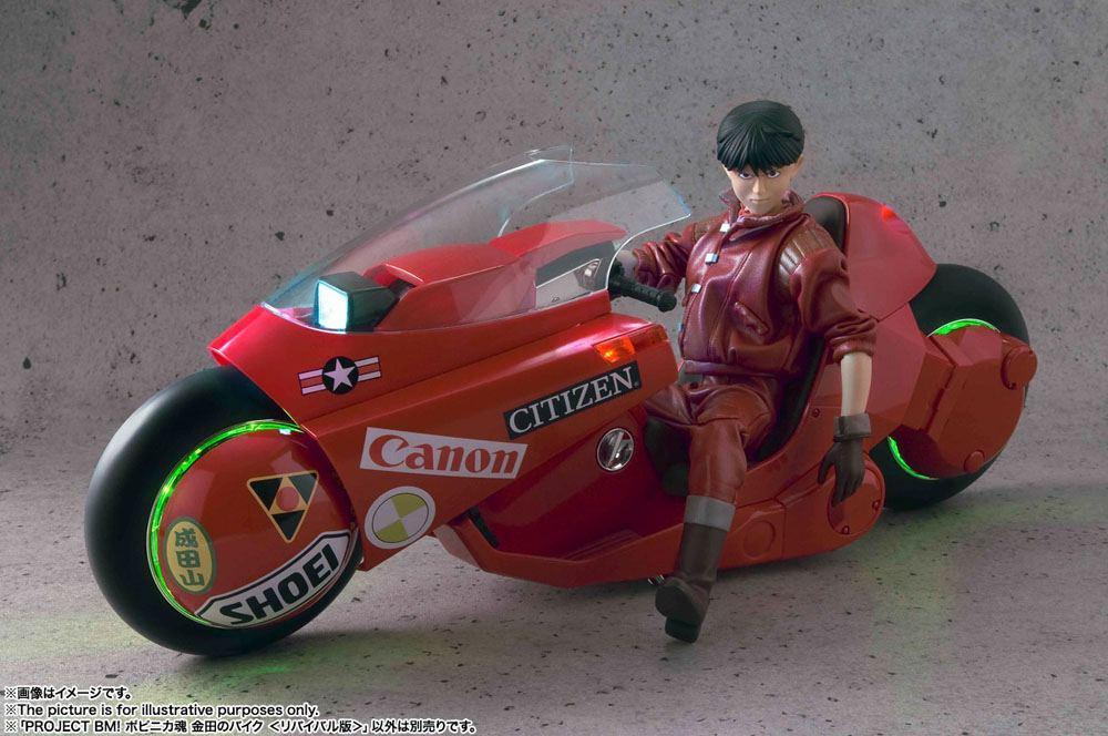 Akira vehicule soul of popinica project bm kaneda s bike revival ver 50 cm moto 6