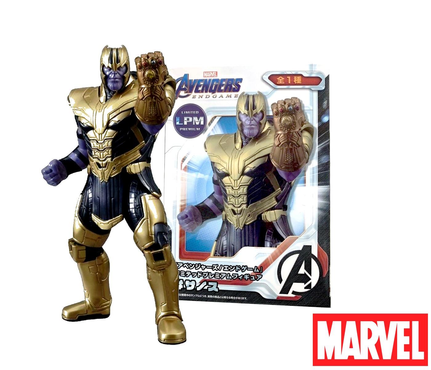 Avengers infinity war statue pvc lpm limited premium thanos 19 cm