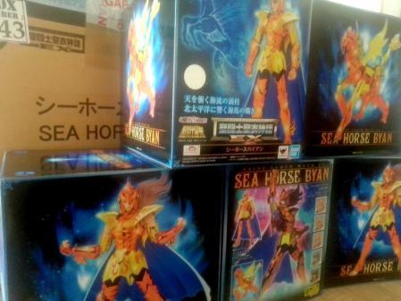 Baian sea horse cltoh myth ex
