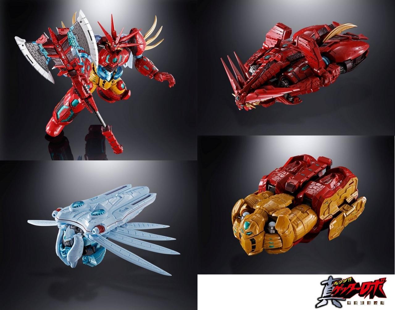 Bandai tamashii soul of chogokin gx 87 getter robo emperor 22cm 1