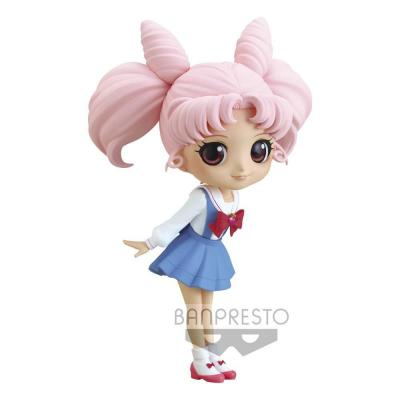 Sailor Moon Eternal The Movie figurine Q Posket Chibiusa Ver. B 14 cm