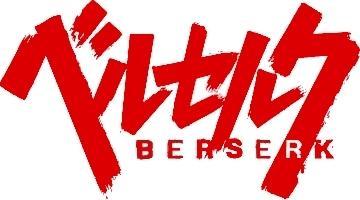 Berserk logo 2