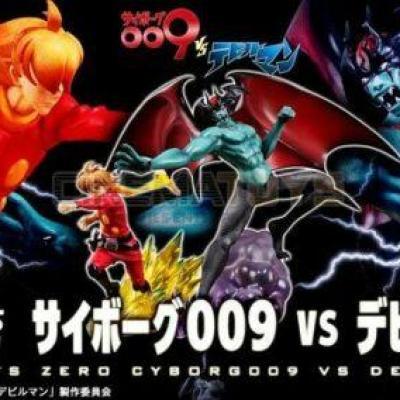 Cyborg009 versus Devilman statuette Zero figuarts Tamashii Nation