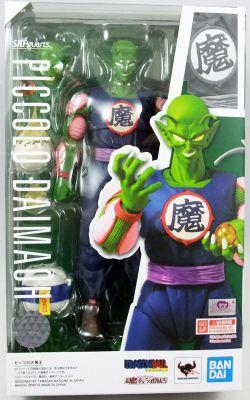 Dragonball z bandai shfiguarts piccolo daimaoh p image 404860 moyenne