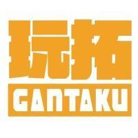 Gantaku