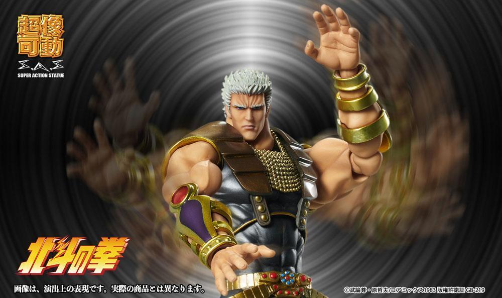 Hokuto no ken fist of the north star figurine raoh 11