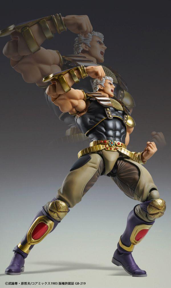 Hokuto no ken fist of the north star figurine raoh 5