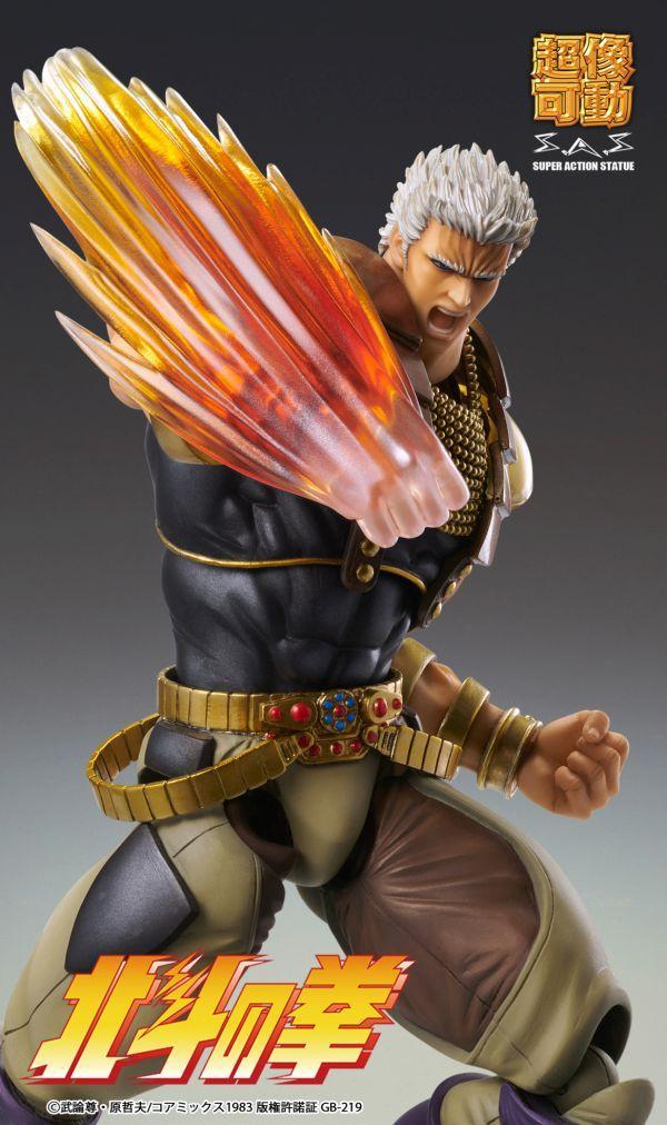 Hokuto no ken fist of the north star figurine raoh 7