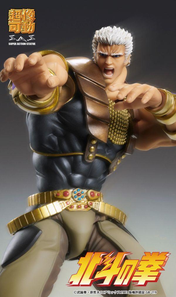 Hokuto no ken fist of the north star figurine raoh 8