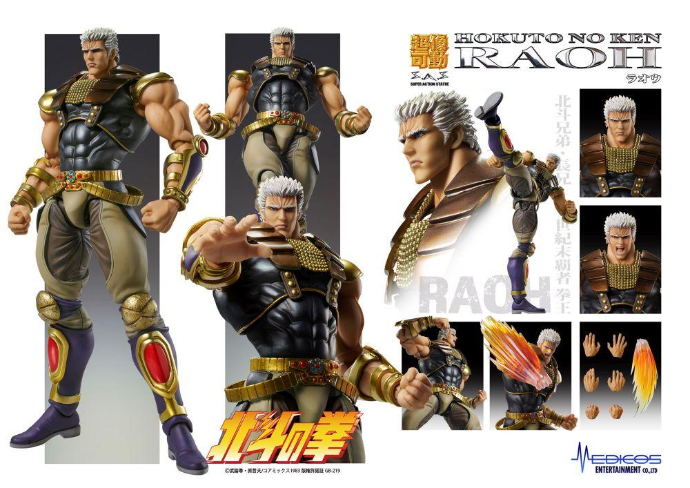 Hokuto no ken fist of the north star figurine raoh 9