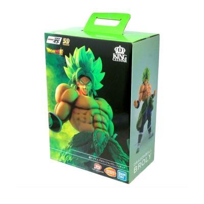 Ichibansho Broly Full Power Ultimate variation King clustar