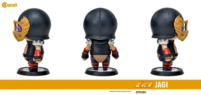 Jagi figurine mini prime1studio - suukoo toys