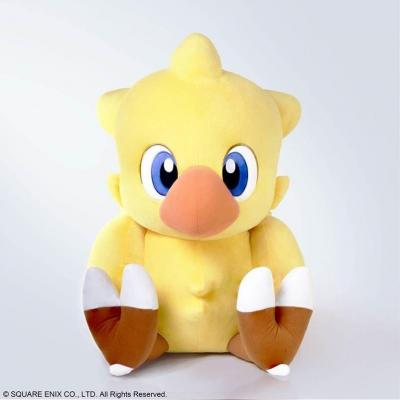 Final Fantasy Jumbo Peluche CHOCOBO plush 57cm Square Enix