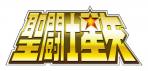 Saint seiya logo golden suukoo-toys