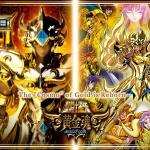 Saint seiya myth cloth ex tamashii nation