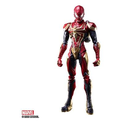 Marvel Universe Bring Arts figurine Spider-Man by Tetsuya Nomura 15 cm