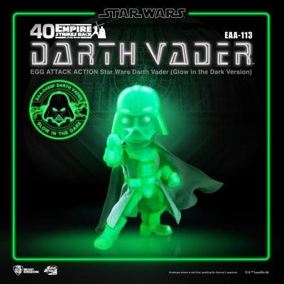 Star Wars Darth Vader Glow In The Dark Egg Attack figurine Ver. 16 cm