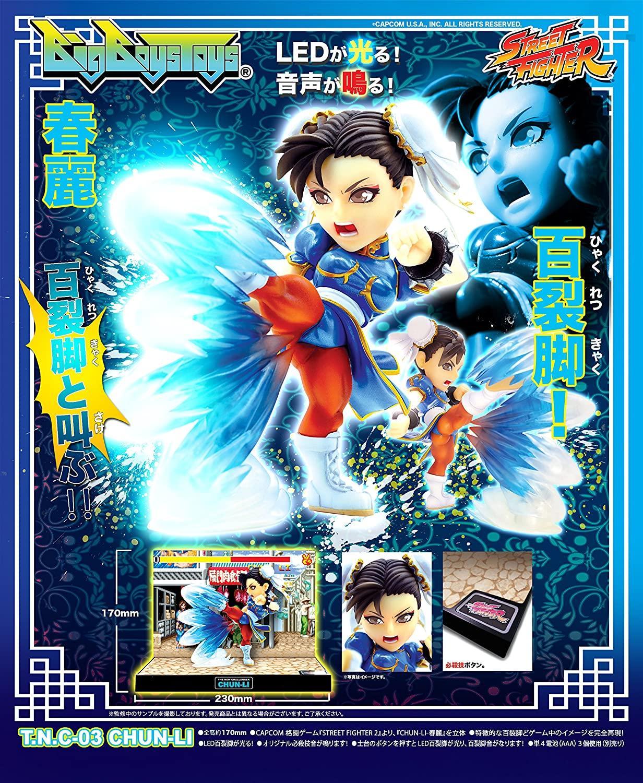 Street fighter figurine led son chun li the new challenger 1