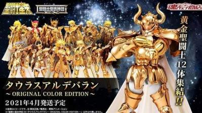 Taurus ex cloth myth oce bandai figurine saint seiya articulee 8