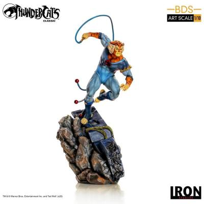 Thundercats Cosmocats statuette BDS Art Scale 1/10 Tygra 30 cm