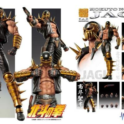 Fist of the North Star figurine S.A.S Chozokado Jagi 18 cm