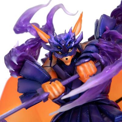 Boruto Naruto Next Generation Precious G.E.M. Series statuette Kurama Susano 32 cm